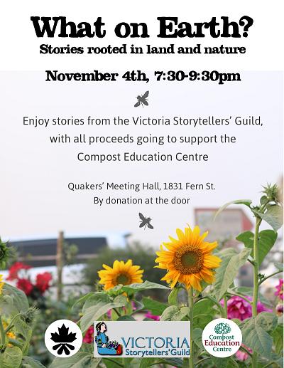 Storytellers_Guild_Fundraiser_Poster_web